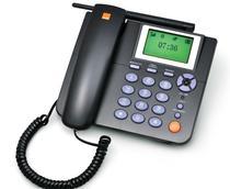 Telefon fix ZTE