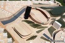 Numele fostului stadion Ion Moina ar putea fi scos la vanzare