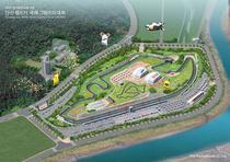 Probleme cu circuitul de la Yeongam