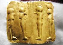 Fragment de aur cu cei patru fii ai lui Horus