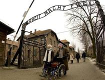 Lagarul Auschwitz