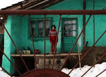 """Fotografia Ioanei Velescu - """"Behind Danger"""""""