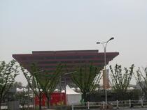 Pavilionul Chinei