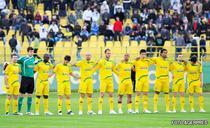 FC Vaslui cauta primul trofeu din istorie