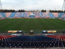 """Stadionul """"Steaua"""""""