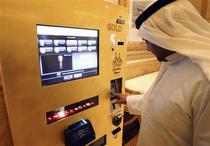 Reguli stricte la Abu Dhabi