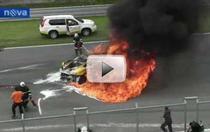 Accident la Trofeul Lamborghini