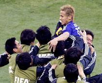 FOTOGALERIE Japonia vs Camerun