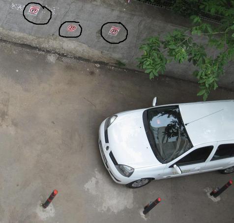 Cum sa iti asiguri mai multe locuri de parcare in Bucuresti? (3)