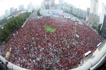 Suporterii sud-coreeni sarbatoresc performanta nationalei