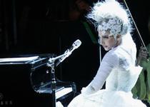 Lady Gaga in concert la Carnegie Hall, New York