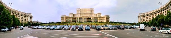 Palatul Parlamentului, România