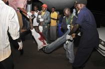 Atacuri teroriste la Kampala