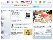 Yahoo! ar face alianta cu google in Japonia