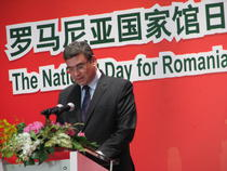 Ministrul Teodor Baconschi a condus delegatia Romaniei la Shanghai