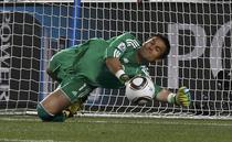 Justo Villar (Paraguay)