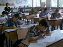 Examen bacalaureat