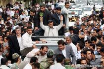 Liderul iranian, in Hamadan