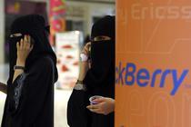 Probleme serioase pentru Blackberry in Arabia Saudita