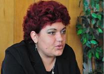 Diana Busoi