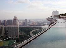 Panorama din Singapore