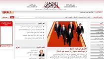 Poza in versiunea ziarului egiptean