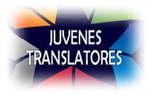 Logo-ul concursului