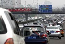 Beijing-ul e sufocat de numarul prea mare de masini