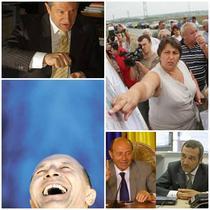 PoliticShow