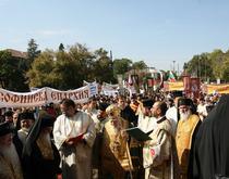 Bulgaria:Patriarhul in fruntea marsului