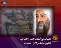 Un nou mesaj de la liderul Al Qaeda