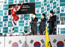 Fernando Alonso, castigator la Yeongam