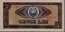 Bancnota de 5 lei din perioada comunista