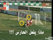 Ce portar in Tunisia!
