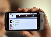 Skype pe telefoane Android