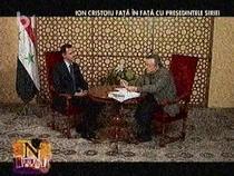 Presedintele Siriei si Ion Cristoiu