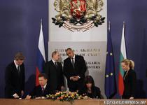 Documentul, semnat la Sofia