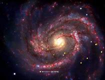 Gaura neagra se afla la 50 mil. ani lumina