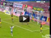 Super gol in Grecia