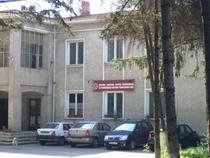 Centrul de arte si mestesuguri Iasi