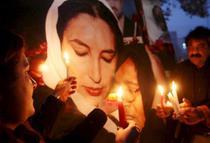 Comemorarea lui Bhutto