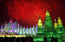 Festivalul de la Harbin