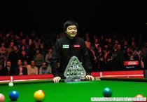 Ding Junhui castiga la Masters