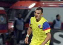 Ricardo Gomes a parasit Steaua