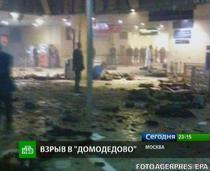 Tragedie in Rusia