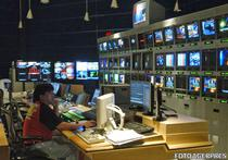 Televiziunea Al Jazeera