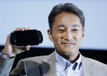 Sony a prezentat o noua consola de jocuri