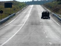 Drum din Romania