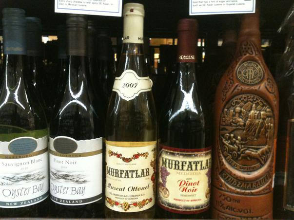 Vinuri din podgoria Murfatlar in SUA