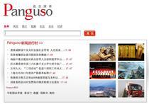 Panguso, noul motor de cautare al guvernului de la Beijing